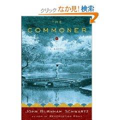 The Commoner: A Novel